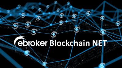 02-05-2018_PWP ebroker Blockchain NT